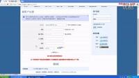 LIVPN软件之客户端帐号申请