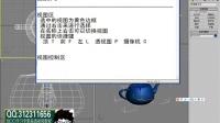 3dmax教程 3dmax2012安装教程 3dmax建模教程 3dmax2012教程