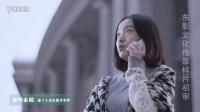 中国农业银行绍兴柯桥支行广告片(生活篇30秒)——绍兴东影文化传媒