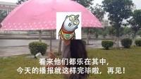 视频vcr创作:JFV(Jizhu Funny Videos》之吉珠水上乐园开业