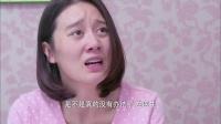产科男医生 07