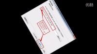 CAD2006安装视频教程