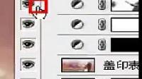 2014年5月10晚8点月色朦胧老师PS单图【千卷红尘】
