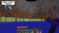 Minecraft - 索尼亚斯生存 EP.21 地狱见面礼