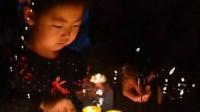 2014年本师释迦摩尼佛圣诞日供灯祈福法会照片展