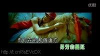 视频: 凤凰传奇 - 心驰神往http:www.wangou88.icoc.cc