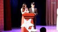 """阿里巴巴商学院第五届""""阿里星光""""——最佳couple奖"""