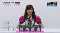 【Reican护卫队】第6回AKB48選抜総選挙 石田晴香政见