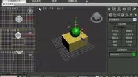 3DMAX教程3DMAX基本体建模