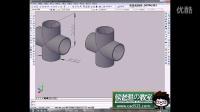 十天学会CAD之三维教程第一天