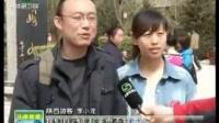 甘肃新闻-崆峒上景区:智慧旅游提升服务品质(裁切版)00