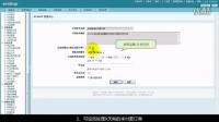 【ECSHOP开发中心】ecshop插件-自动取消删除未付款无效订单插件