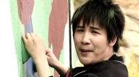 土豆周末秀 2014 《土豆周末秀》第二季 大张伟福利宣传片