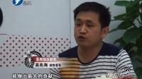 德易起亚开启福州南区版图——专访东风悦达起亚销售督导高兆海