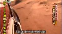 消失的国界 2014-05-11 中国购买力惊呆杜拜