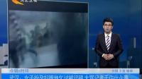 武汉:女子扮孕妇跪地乞讨被识破  大骂记者干你什么事[看今朝]