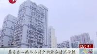 """上海:整治群租""""带旺""""小户型 大户型毛坯房出租遇冷 140513"""