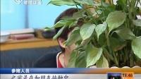 上海破获特大网络赌博案  投注额达1400多亿港元[新闻报道]