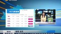 中国移动内地4G套餐拟月底流量不清零[第一时间]