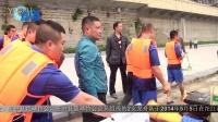 2014年5月5水资中县2支龙舟队在沱江河资中水域正式下水训练