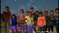 12:この蒼い空には(細川たかし)