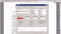 word2007查找替换,如何为文字批量修改替换字体