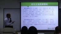 高考志愿填报的黄金流程_志愿填报专家孙成_高考志愿网