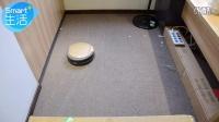 科沃斯地宝叮叮CEN630扫地机器人-清扫测试
