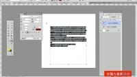[PS]ps教程 ps视频教程 photoshop ps的数码后期文字处理文字特效