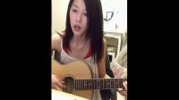 美女吉他弹唱《写一首歌》