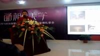 中国湖南风水面相大师刘文飞的面相改运讲座