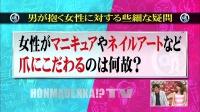 真的假的!?TV 2014 真的假的!?TV 140514