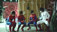 『超凡蜘蛛侠2』金爆应援CM完全版