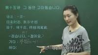韩语学习入门音标发音韩语发音flash