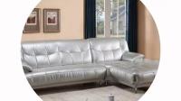 真皮沙发多少钱?美丰家具转角真皮沙发视频,厂家直销