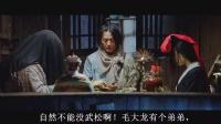 唐唐神吐槽:潘金莲嫁外星人《大话天仙》 56