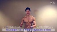 【工科型男Alex】健身Tips-营养补剂篇之肌酸