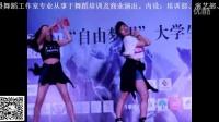 常州街舞 音爵舞蹈  女子双人爵士舞