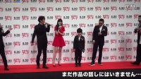 HKT48指原莉乃 铃木福 映画『薔薇色のブー子』完成披露試写
