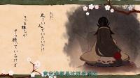 神のまにまに-りぶ×伊東歌詞太郎【中文字幕】