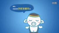 大话企邮-腾讯企业邮箱功能介绍