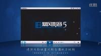 忠犬八公的故事_02 (1080P)