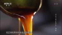 舌尖上的中国 第二季 相逢 (下)[超清版]
