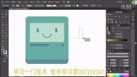 AI 案例--AI 教程--AI实际案例--UI笑 脸界面AI插画AI排版AI印刷