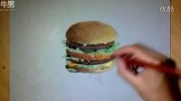 如何绘制超逼真巨无霸汉堡包