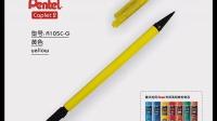 pentel日本派通Caplet  2  第二代 A105C糖果系列新品发布DEMO