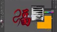 AI视频教程_AI教程_AI实例教程_海报设计篇_蛇年小福字_标清