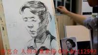 上海新艺合画室人物头像素描视频教程