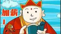 汕尾flash动画制作■汕尾动漫公司汕尾动画公司flash课件动画制作