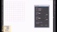 AI基础内容11 矩形网格工具